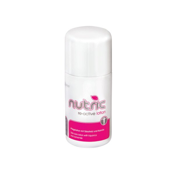 AHC系列搭配止癢劑【AHCswiss台灣】Nutric2 re-active30ml 0