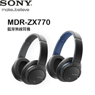 【贈瑰柏翠護手霜】SONY 耳罩耳機 MDR-ZX770BT 無線藍芽 一年保固 【公司貨】