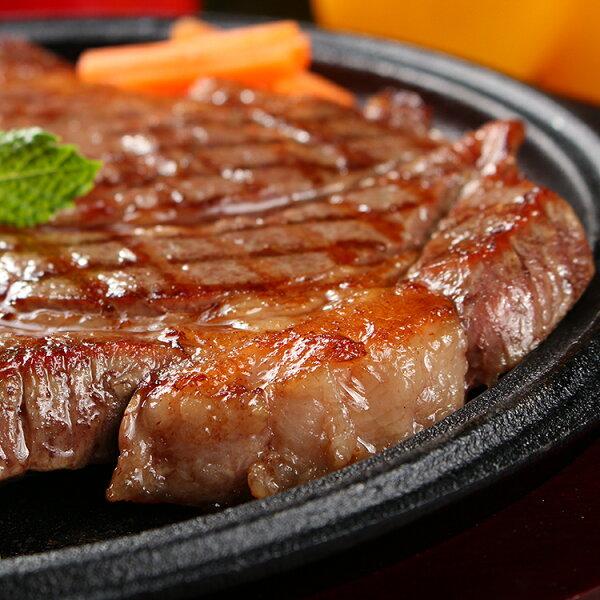 iSteak♥美國PRIME頂級嫩肩沙朗牛排300 g/片