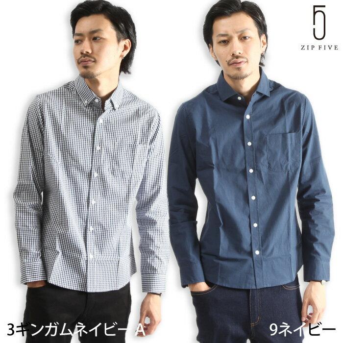 襯衫 直條紋 格紋 雙色格紋 窗格 寬角領長袖 ZIP FIVE 日本男裝 超商取貨 zip-tw 【ima0002a-1】