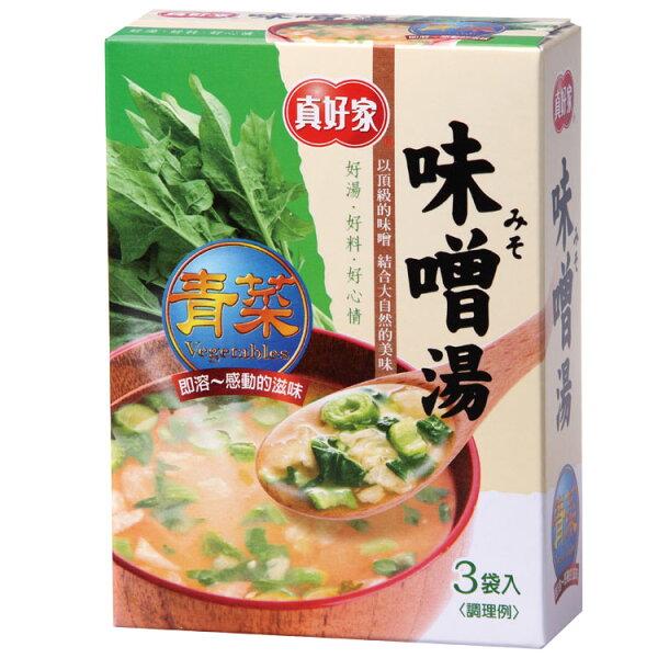 【真好家】青菜味噌湯-奶素(9gx3包入)