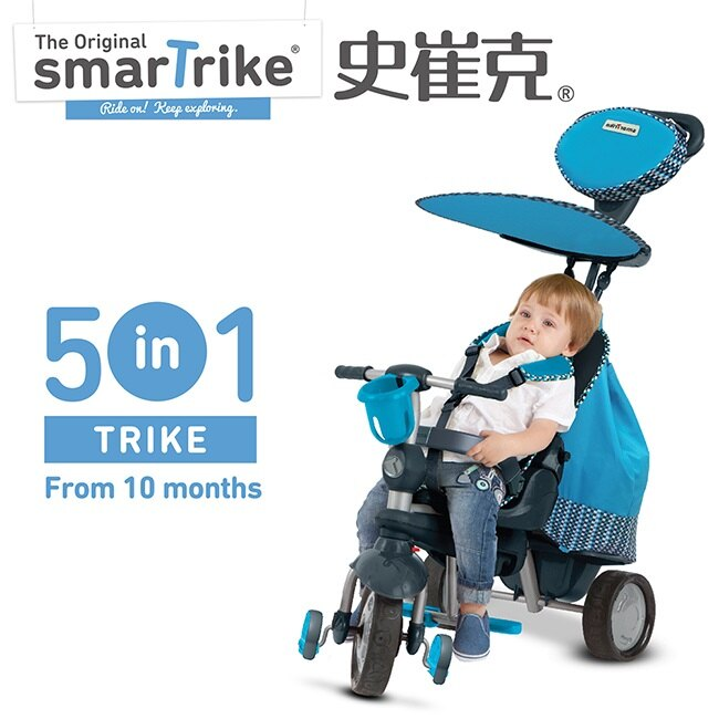 英國【SmarTrike史崔克】極速賽克嬰幼5合1觸控三輪車(彩鑽藍) - 限時優惠好康折扣