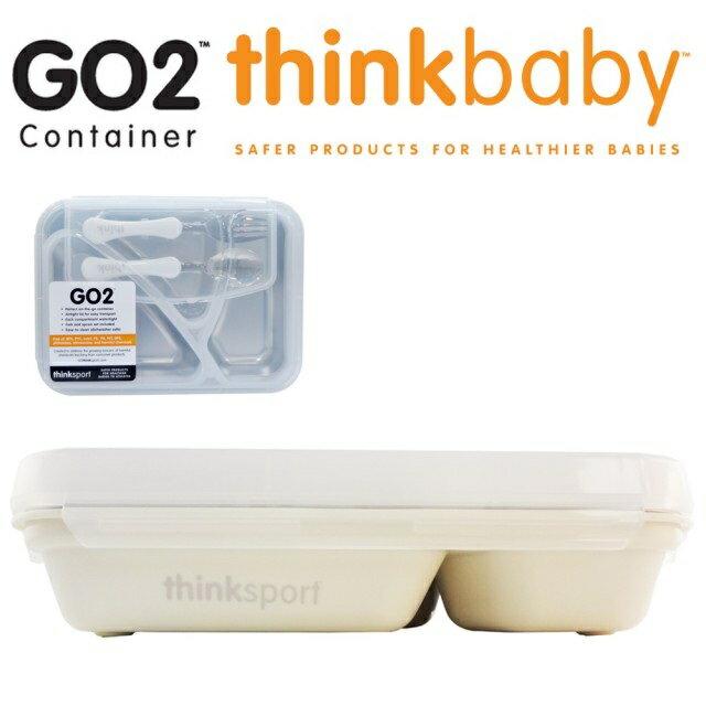 【安琪兒】美國Thinkbaby不鏽鋼餐盤組 2