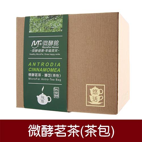 【麗豐微酵館】微酵茗茶★嚴選台灣在地好茶發酵而成,創新茗茶新口味