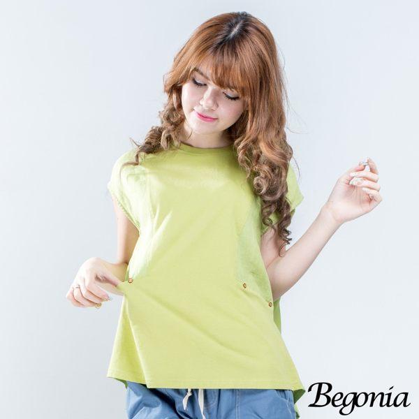 Begonia 棉麻拼接木釦口袋無袖上衣 - 限時優惠好康折扣