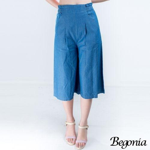 寬褲 Begonia 牛仔棉後拉鍊口袋七分寬褲(共二色) - 限時優惠好康折扣