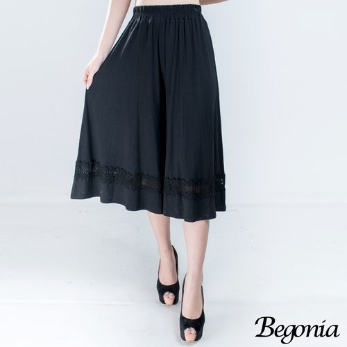 寬褲 Begonia 布蕾絲腰鬆緊棉質寬褲(共二色) - 限時優惠好康折扣
