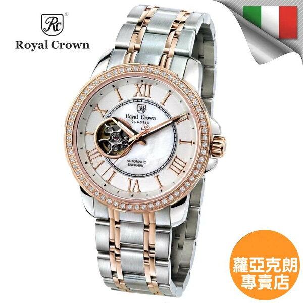鏤空機械自動機芯 超薄鑲鑽藍寶石玻璃 鋼錶帶 8423A免運費 義大利品牌精品女錶 蘿亞克朗 Royal Crown