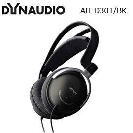 【集雅社】超殺福利出清 DENON AH-D301 耳罩式耳機 黑色 公司貨 分期0利率 免運