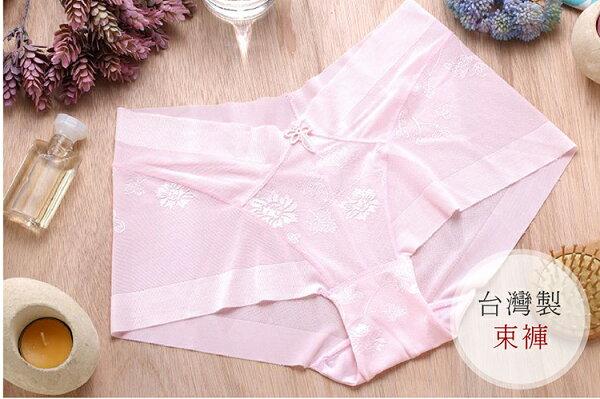 席艾妮 - 女性三角束褲 - 6601 (低腰款)