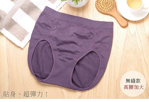 席艾妮 - 女性三角無縫褲(高腰加大媽媽款) - 699