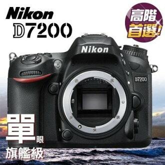 "Nikon D7200 單機身 平輸中文版""正經800"""