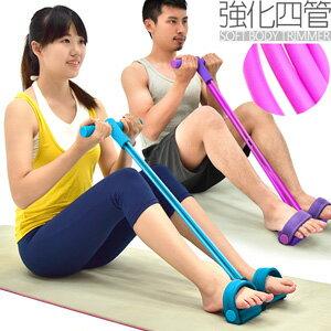 4四管腳踏拉繩拉力器^(拉力繩拉力帶.彈力繩彈力帶.健腹機健腹器擴胸器. 健身器材. 哪裡