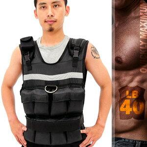 調節式40LB負重背心(40磅負重衣服.舉重背心舉重衣.重力沙包沙袋配件.加重裝備舉重量訓練.運動健身器材.推薦哪裡買)C109-511740