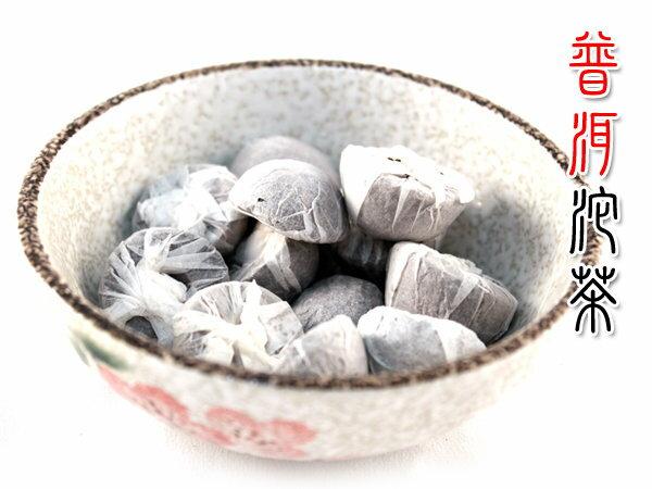 雲南普洱茶-普洱小沱茶 迷你沱 普洱茶沱 原味茶陀200克 【正心堂花草茶】
