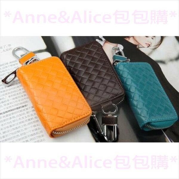 Anne&Alice包包購 ~高檔編織壓紋真皮車鑰匙包牛皮零錢包~
