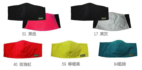 ├登山樂┤台灣MOUNTNEER 山林 中性透氣抗UV小口罩 五色可選 #11M01
