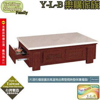 《亞麗灣國際嚴選》石面150cm大茶几(售完為止) YLBHA330291-03