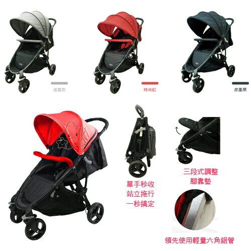 【大成婦嬰】酷貝比 城市嬰兒手推車 (灰、紅、黑) 買就送費雪海馬(贈品顏色隨機出貨)