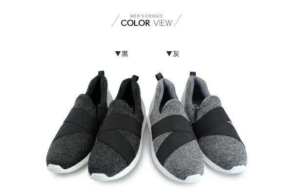 ☆BOY-2☆【NKP-RP08】情侶款 潮流繃帶造型休閒懶人鞋 1
