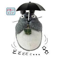 宮崎駿龍貓周邊商品推薦日本直送 吉卜力 宮崎駿 龍貓 totoro 可愛 絨毛玩偶 聲控 手拿雨傘款 高18cm