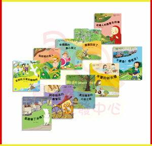 抱抱地球-環境保護的重要(全套10冊+10CD) - 限時優惠好康折扣