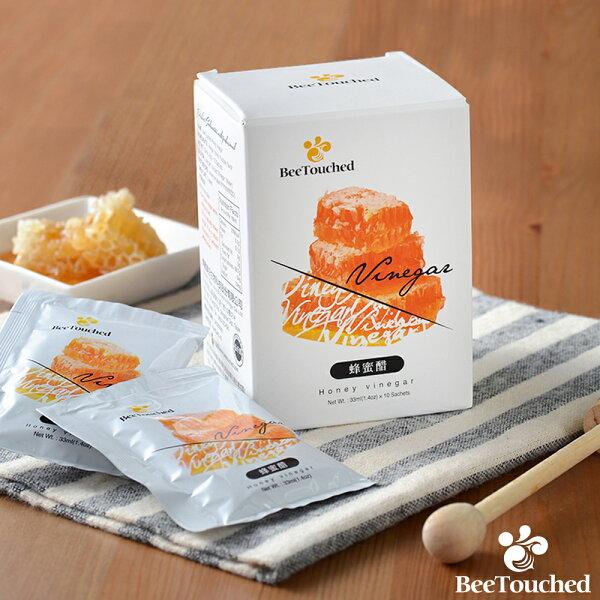 蜜蜂工坊-蜂蜜醋隨身包(10入)