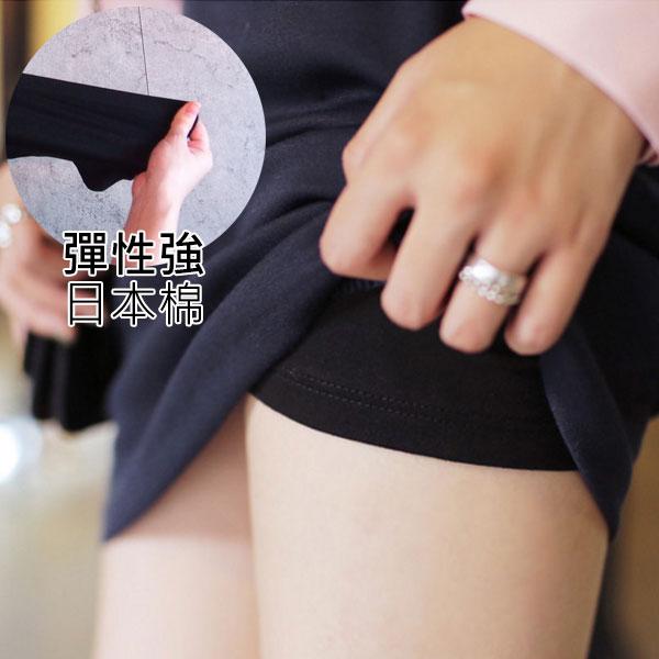 安全褲 日本棉 素面 彈性短褲內搭褲 黑 Anna S.