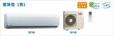 日立 HITACHI 一對一單冷定頻 RAS-80UK / RAC-80UK
