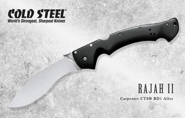 COLD STEEL RAJAH II新款首領戰術大折刀(CTS-BD1鋼) #CS 62KGC