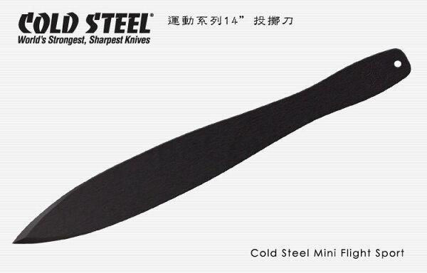 "Cold Steel 運動系列14""投擲刀 #CS 80STK14"
