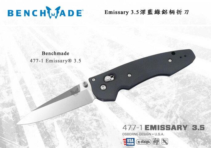 Benchmade Emissary 3.5深藍綠鋁柄折刀 ^#BENCH 477~1