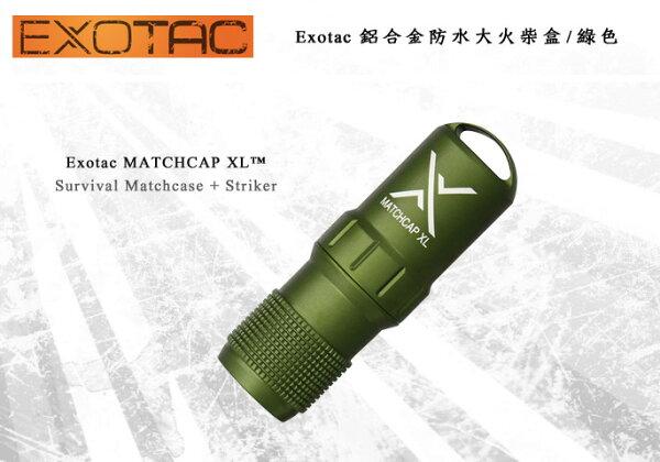 Exotac 鋁合金防水大火柴盒 / 綠色 #EXOTAC 001200-OD