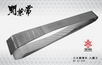 關兼常 不鏽鋼鑷子(可夾魚刺) #K KC-038