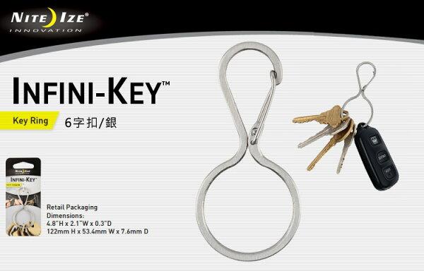 NITE IZE 葫蘆型6字帶鎖鑰匙扣(單個販售) #NI KIC-11-R3