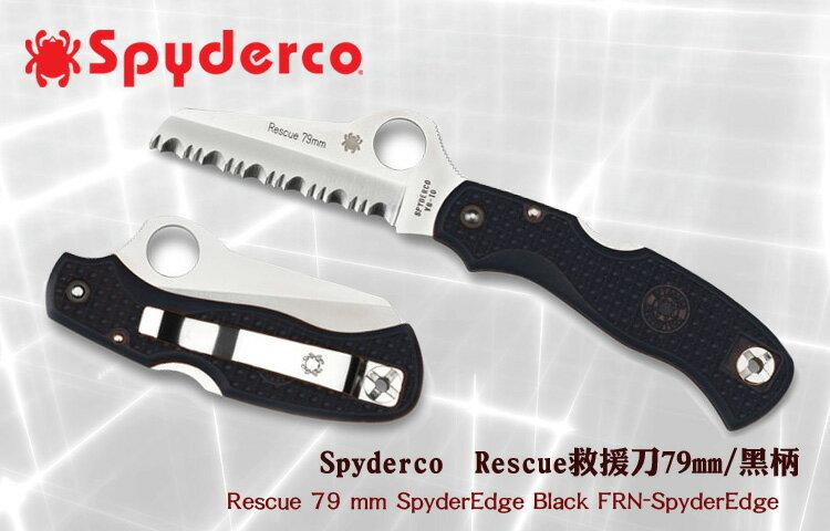 Spyderco Rescue救援刀79mm 黑柄