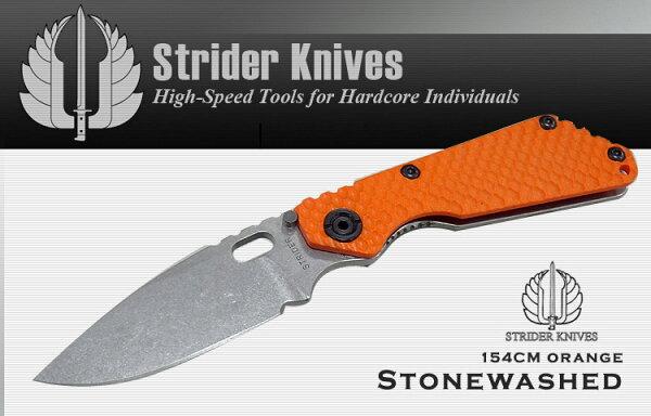 Strider 全彈孔橘G10雙色柄154CM鋼大折刀 #STRIDER SNG-S-GG-OR