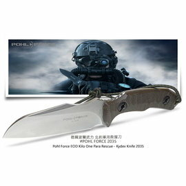 Pohl Force 波爾武力 北約軍用救援刀 - EOD Kilo One Para-Rescue - #POHL FORCE 2035