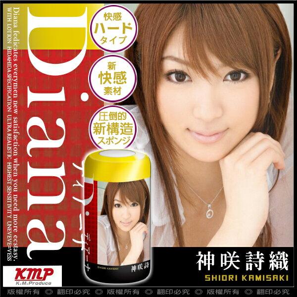 日本KMP  Diana軟滑快感飛機杯-神咲詩織