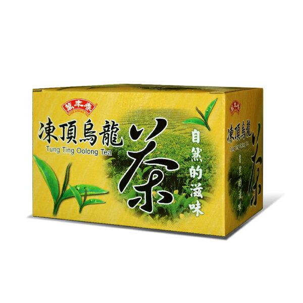 《萬年春》自然的滋味凍頂烏龍茶茶包2g*20入/盒 - 限時優惠好康折扣