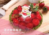 聖誕節禮物推薦到聖誕草莓派★聖誕節 季節限定【布里王子】