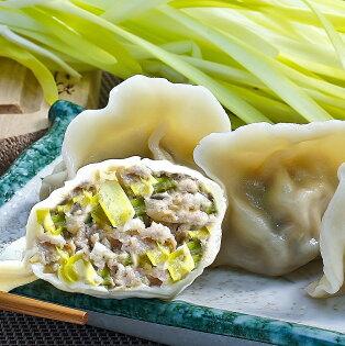 奇水餃-清香韭黃水餃