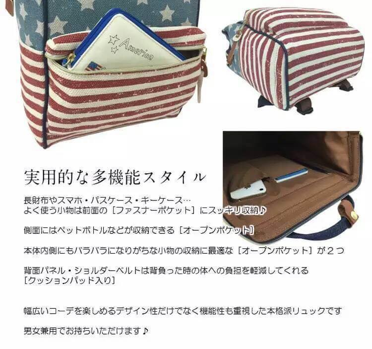 【日本anello】新款-五角星美國國旗亞麻細紋帆布雙肩包 《大號》 5