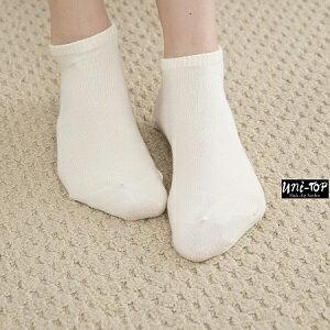 竹纖維負離子船型襪 ~  好康折扣