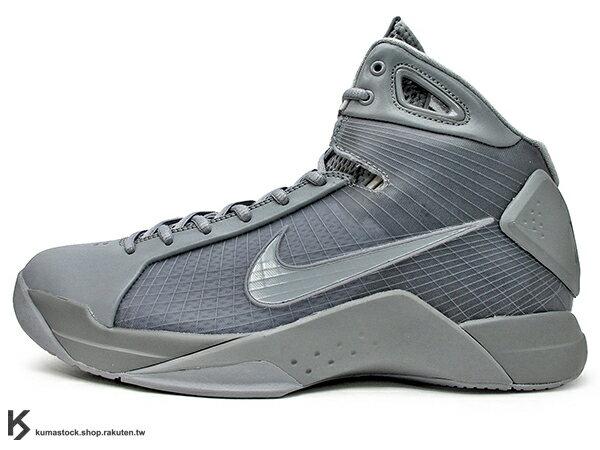 2016 退休紀念包 經典籃球鞋款 重新復刻 NIKE HYPERDUNK '08 FTB FADE TO BLACK 灰色 鐵灰 黑曼巴 FLYWIRE 鞋面科技 碳纖維版 ZOOM AIR 氣墊 輕量化 籃球鞋 HD Kobe Bryant 強力著用 (869611-001) !