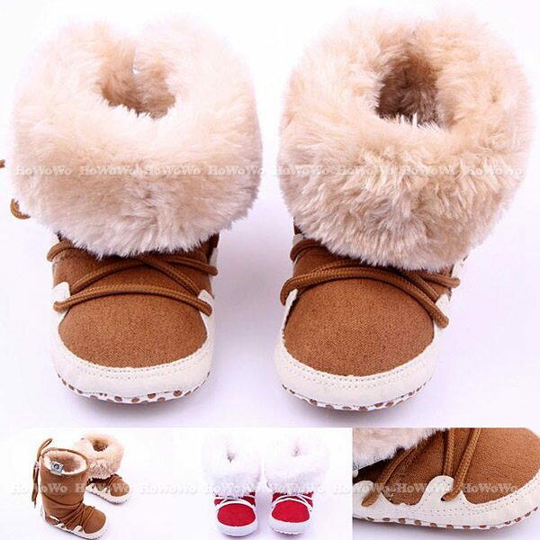 寶寶鞋 仿麂皮軟底羊羔絨防滑嬰兒學步鞋/寶寶雪靴(12-13cm) MIY1465