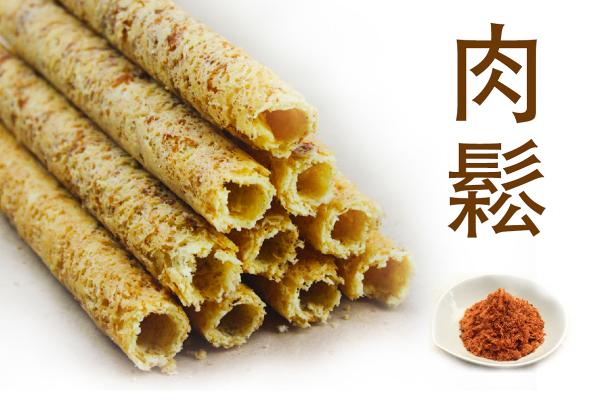 【阿哥手工蛋捲】肉鬆 3包入/15支蛋捲禮盒【葷食】