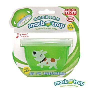 美國 Snack-Trap 幼兒防漏零食杯組 -綠底白狗+保鮮蓋