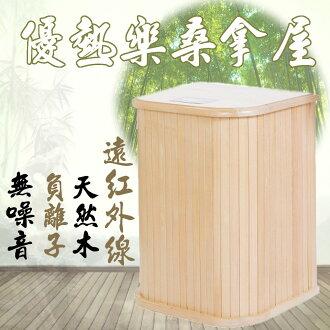 【優熱樂】userey桑拿屋(劉真愛用推薦) 烘腳機/暖足機/暖腳機/泡腳桶 pj-6668 (福利品)