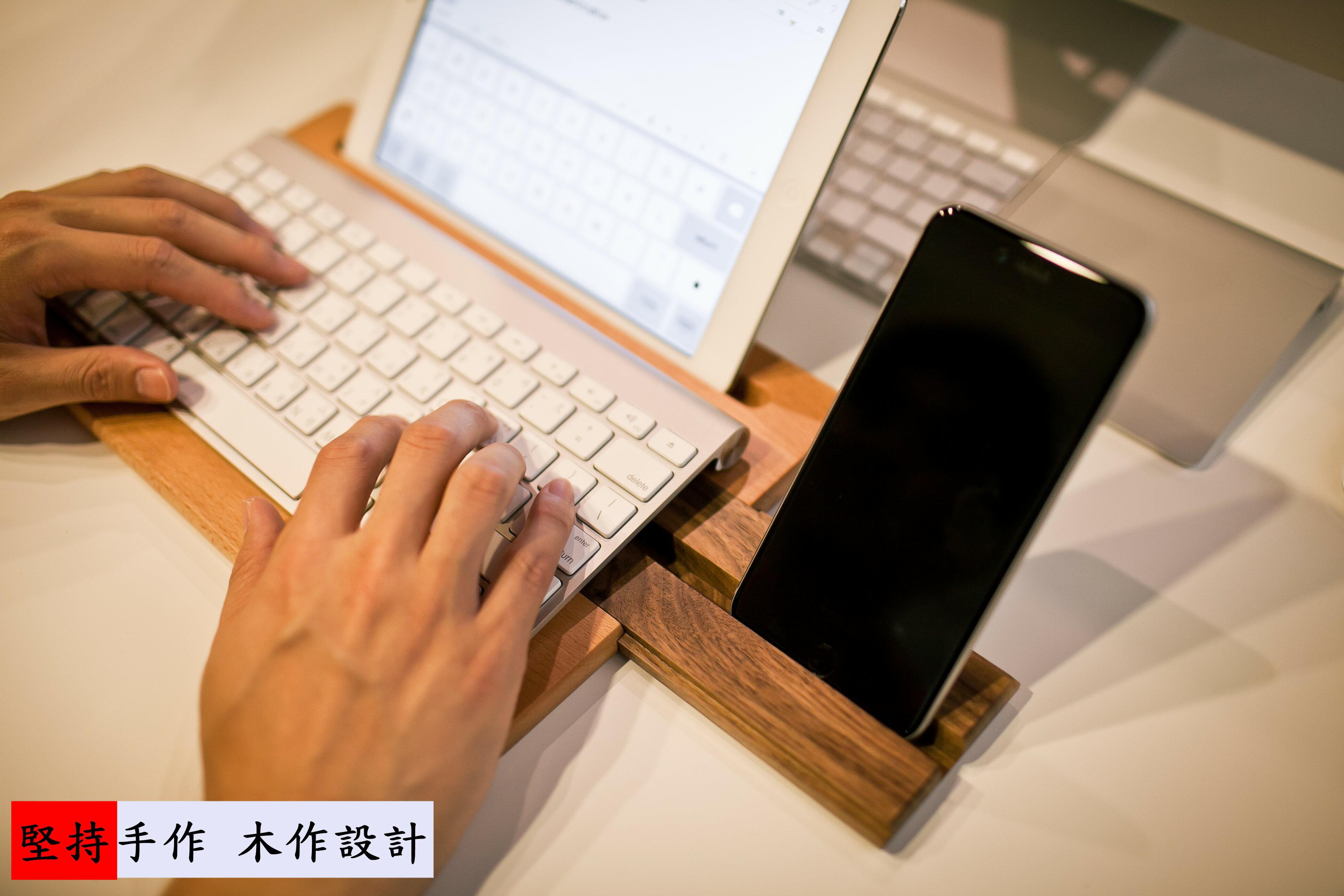 《石三木廠》APPLE IPAD IPHONE木製多功能平板電腦立架 更可供各廠牌手機與平板使用